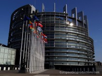 European Parliament building in Strasbourg in France